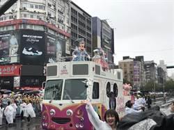 台北燈節迪士尼花車僅1台 民眾嘆「有點落漆」