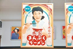 安藤櫻賣麵增大雙眼皮