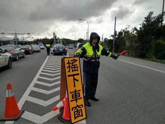 228連假 大溪警籲用路人避塞車路段