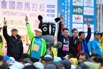 「花博馬」 寒風細雨中開跑 1.5萬名勇腳馬熱情完賽