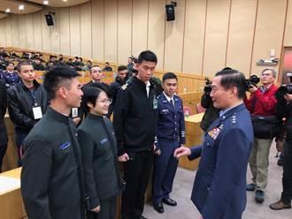 南亞儲備軍官訓練團開訓