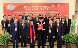歐洲議會創下東吳大學百年新記錄