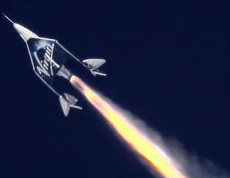 維珍太空船首度攜帶乘客進入太空 商業航班不遠了
