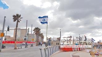 貿協領軍 從以色列走向國際