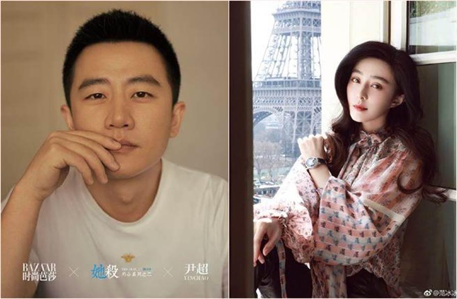 《她殺》男主角則是黃軒(左),女主角為范冰冰(右)。(圖/翻攝自微博)