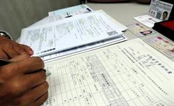 安新建經法務小常識:小心觸犯詐貸行為