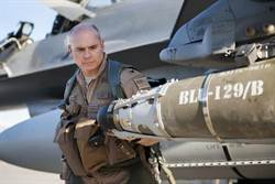 世界最殺狙擊手!美空軍加緊生產BLU 129精準彈