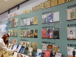 民眾上圖書館熱情不減  東野圭吾榮登最具魅力作家