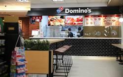 達美樂「插」進小7 全球首家披薩店中店開賣