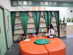 潭子戶政所「金筍書屋」 推廣親子共讀