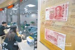 穩經濟祭重招反釀禍 專家曝北京將棄救市兩面刃