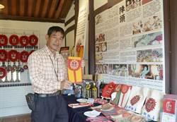 港東金獅藝陣傳承 63歲謝俊煌二度就業成推手