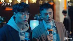 李榮浩力挺EXO張藝興 客串《黃金瞳》組「不容易組合」