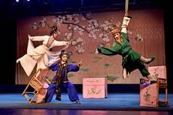 四川省川劇院再度來台 《白蛇傳》會變臉和吐火
