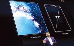 華為發布8.2萬5G天價機