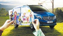 V-Class+租車業 台灣賓士 推旅遊補助