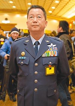 漢翔董座異動 副參謀總長胡開宏接任