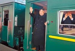 鐵路外交 金正恩專列出發