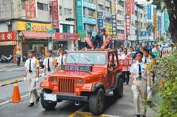 228雄中自衛隊 掃街返校