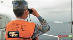 大陸海軍在南海 進行實戰演練
