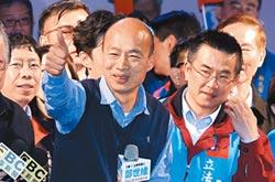 韓流發威襲捲三重 綠營民調出爐 網:恭喜余祥銓