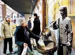 菜市場博物館 再現百年前的天津