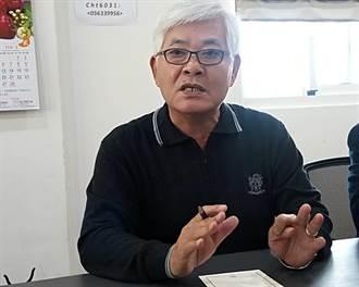 獲提名中選會主委 李進勇:會依法辦好2020選務