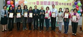集集鎮文化服務所 獲選「閱讀力表現績優鄉鎮」