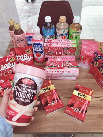 OK超商「太妃糖奶茶」濃醇上市!