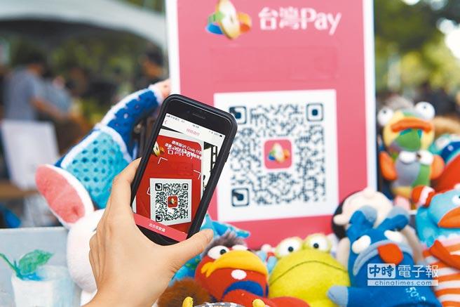 台灣Pay去年周年慶特別祭出優惠,於指定四大通路消費,即享50%現金回饋。(本報資料照片)