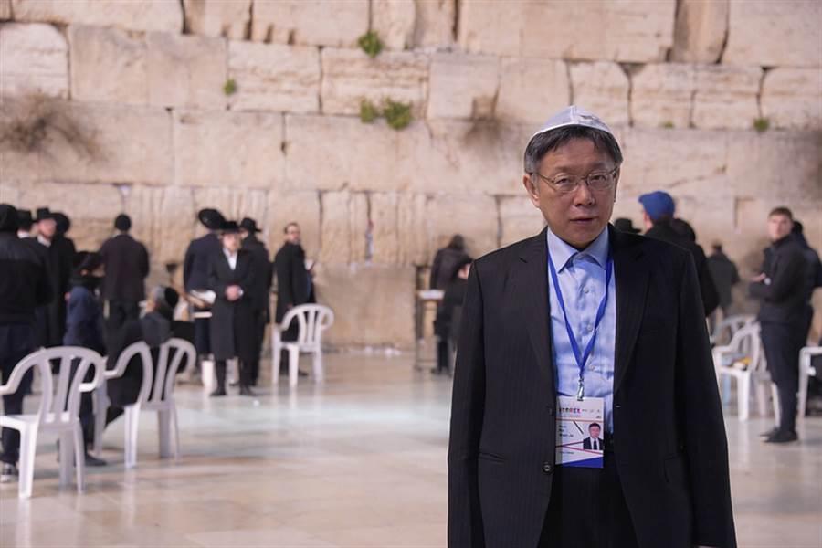 台北市長柯文哲率團出訪以色列,對於3月在美國華盛頓特區發表演說的內容,他接受媒體訪問時表示,將以台灣民主自由、多元開放為主,民主自由是台灣的核心價值。(台北市政府提供)