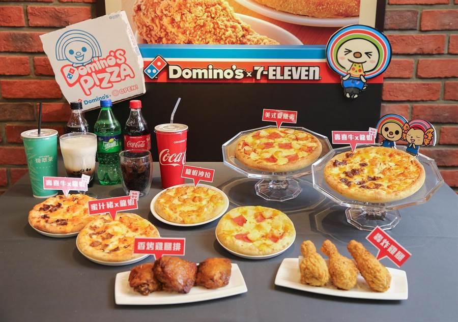 7-11 X 達美樂複合店正式開幕,有夏威夷、蜜汁珍豬、日式壽喜燒牛等6種口味,披薩6吋售價89元起。(達美樂提供)