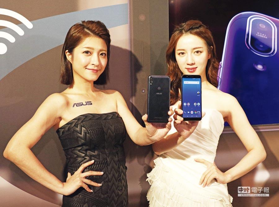 華碩新一代ZenFone 6將於5月14日現身,圖為ZenFone Max Pro手機展示。圖/本報資料照片