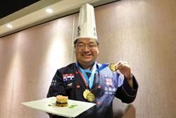 屏東之光!東港29歲廚師吳維斌參加國際賽獲獎連連