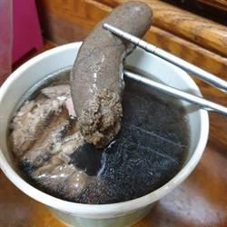 吃土虱附隱藏版配菜 網:可遇不可求的極品!