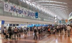 遊日別搞錯!羽田機場國際線航站要改名