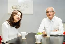 培育創新教師 林堉璘基金會提供15個月免學費課程