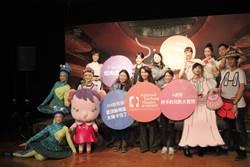 台中國家歌劇院青春滿檔  3月起活力登場