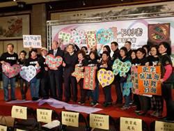 基隆反毒特展活動啟動 市府與檢方共同宣布反毒決心