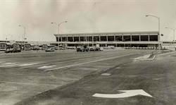 橋接世界飛向無垠 桃機40週年慶