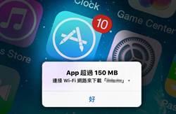App版本過舊 立即手動更新不卡卡