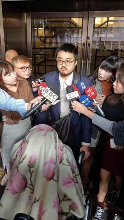 立委趙正宇涉賄狼狽「蓋頭」移北檢 網戲稱:「黃琪2.0」