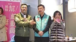 韓流挾土包子來襲 卓榮泰諷:土包子是不入流的訴求