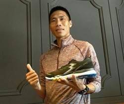 長跑王何盡平換贊助商 目標鎖定東京奧運