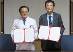 中國醫藥大學與彰化醫院合作 插旗南彰化