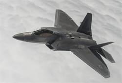 美紅旗軍演F22模擬殲20 意外完勝F35+EA18G組合