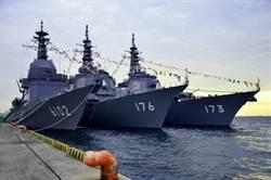 日自衛隊閱艦式首次邀陸參加 但未邀韓