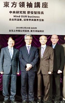 上市櫃公司協會 將訪上海