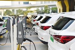 陸新能源車補貼退場 新政難產 傳2020年底全面取消