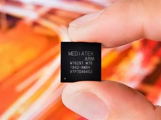 聯發科MWC秀首款5G數據機晶片